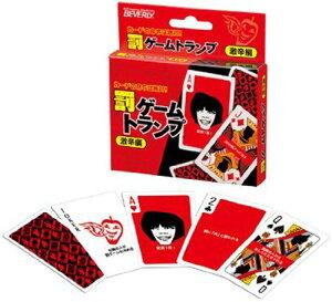 【メール便発送可】罰ゲームトランプ 激辛編【新品】 カードゲーム アナログゲーム テーブルゲーム ボドゲ