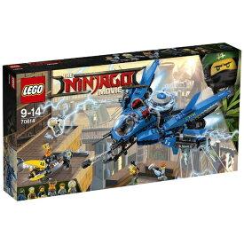レゴ ニンジャゴー ジェイのライトニング・ジェット 70614【新品】 LEGO 知育玩具 【宅配便のみ】