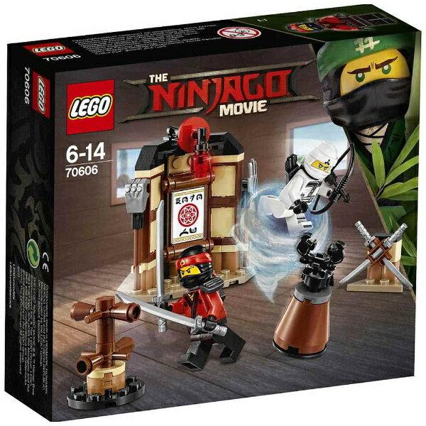 レゴ ニンジャゴー スピン術トレーニング道場 70606【新品】 LEGO 知育玩具 【メール便不可】