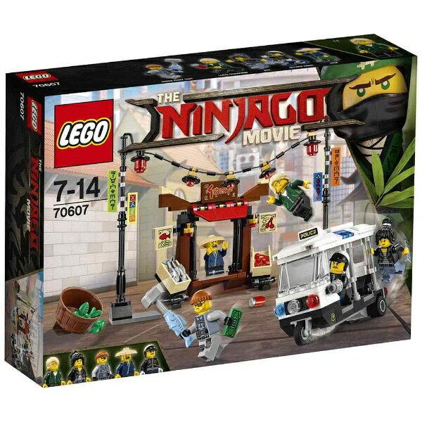 レゴ ニンジャゴー ニンジャゴーシティの街角 70607【新品】 LEGO 知育玩具 【宅配便のみ】