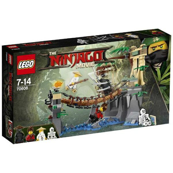 レゴ ニンジャゴー 島のつり橋 70608【新品】 LEGO 知育玩具 クリスマス プレゼント【宅配便のみ】