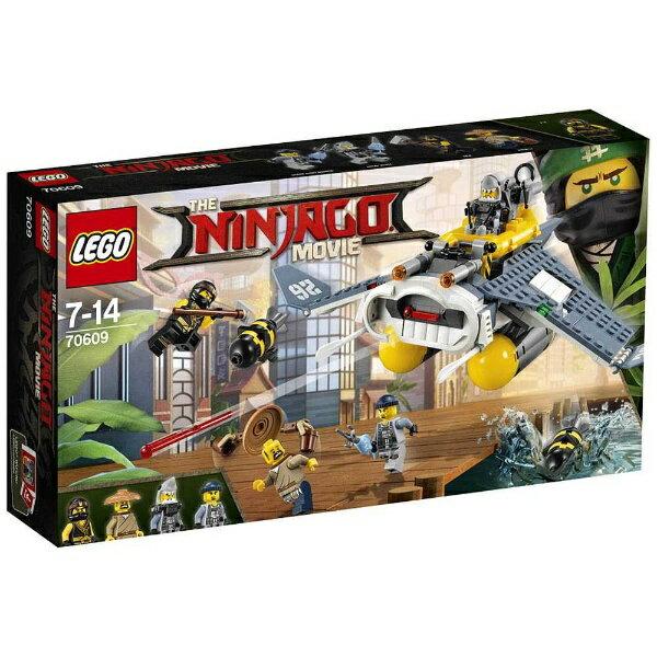レゴ ニンジャゴー マンタ・ボンバー 70609【新品】 LEGO 知育玩具 【宅配便のみ】