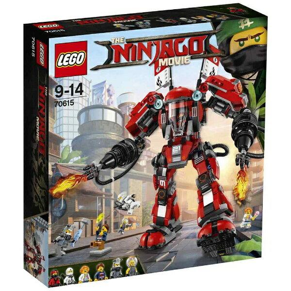レゴ ニンジャゴー カイのファイヤーメカ 70615【新品】 LEGO 知育玩具 【宅配便のみ】