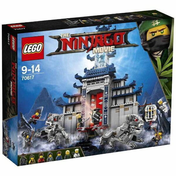 レゴ ニンジャゴー 究極の最終兵器神殿 70617【新品】 LEGO 知育玩具 【宅配便のみ】