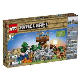 レゴ マインクラフト クラフトボックス 2.0 21135【新品】 LEGO Minecraft 知育玩具 【宅配便のみ】