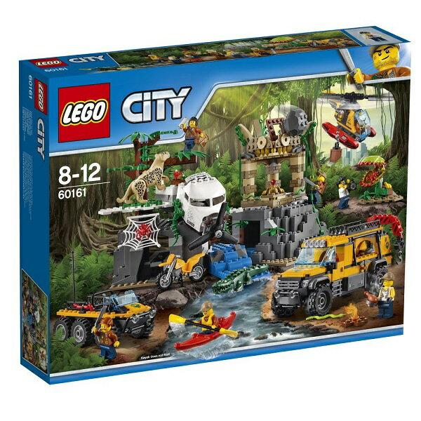 レゴ シティ ジャングル探検隊 60161【新品】 LEGO 知育玩具 クリスマス プレゼント【宅配便のみ】