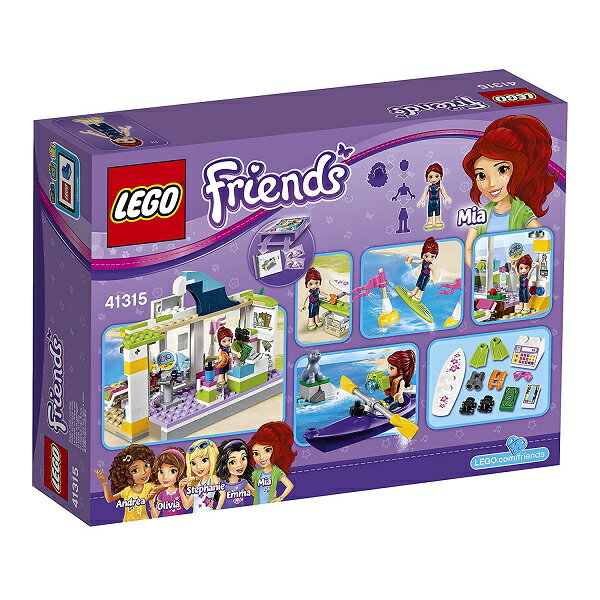 レゴ フレンズ ハートレイク ビーチショップ 41315【新品】 LEGO Friends 知育玩具 クリスマス プレゼント【宅配便のみ】