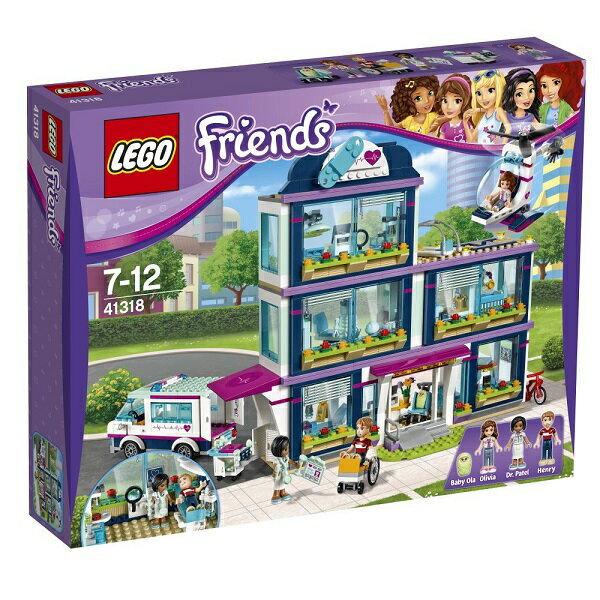 レゴ フレンズ ハートレイクシティの病院 41318【新品】 LEGO Friends 知育玩具 クリスマス プレゼント【宅配便のみ】