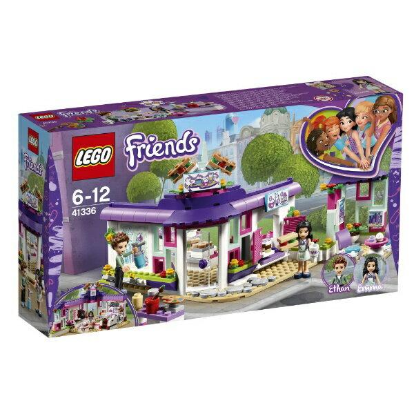 レゴ フレンズ ハートレイクのかわいいアートカフェ 41336【新品】 LEGO Friends 知育玩具 【宅配便のみ】