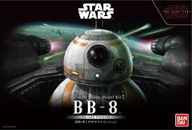 STAR WARS 1/2 BB-8(グロスフィニッシュ)【新品】 スター・ウォーズ プラモデル 【宅配便のみ】