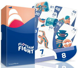 フロッサム ファイト(Flotsam Fight)【オインクゲームズ】【新品】 カードゲーム アナログゲーム テーブルゲーム ボドゲ 【宅配便のみ】