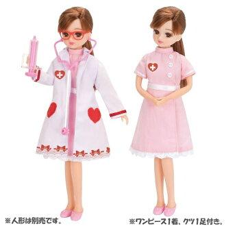 리카 드레스리카 병원 늙어 감사하지 않는 세트(리카 인형 아이들 장난감의 일종 여자 아이를 위한 다카라 토미)