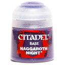 シタデルカラー ベースコート ナーガロス・ナイト Naggaroth Night 21-05【新品】 フィギュア塗料 ゲームズワークショ…