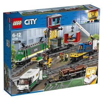 Lego城貨運列車60198 LEGO智育玩具
