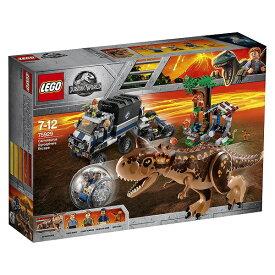 レゴ ジュラシックワールドカルノタウルス対ジャイロスフィア 75929【新品】 LEGO 知育玩具 【宅配便のみ】