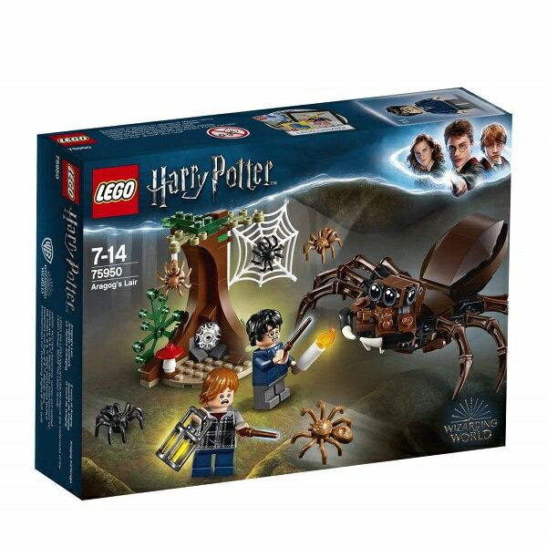 レゴ ハリー・ポッター アラゴグの棲み処 75950【新品】 LEGO ハリーポッター Harry Potter 知育玩具 【宅配便のみ】