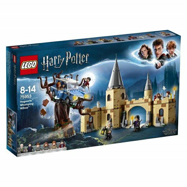 レゴ ハリー・ポッター 空飛ぶフォード・アングリア 75953【新品】 LEGO ハリーポッター Harry Potter 知育玩具 【宅配便のみ】