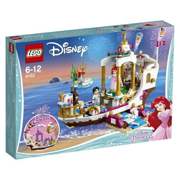 レゴ ディズニープリンセス アリエル 海の上のパーティ 41153【新品】 LEGO Disney 姫 知育玩具 【宅配便のみ】