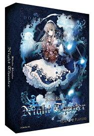 Blade Rondo Night Theater【新品】 カードゲーム アナログゲーム テーブルゲーム ボドゲ 【メール便不可】