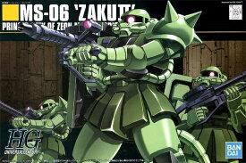 HGUC 1/144 (040)MS-06 量産型ザク (機動戦士ガンダム)(再販)【新品】 ガンプラ プラモデル 【宅配便のみ】