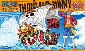 ワンピース 偉大なる船コレクション サウザンド・サニー号 (再販)【新品】 ONE PIECE プラモデル 【宅配便のみ】