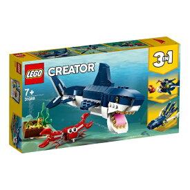 レゴ クリエイター 深海生物 31088【新品】 LEGO 知育玩具 【宅配便のみ】