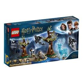 レゴ ハリー・ポッター エクスペクト・パトローナム 75945【新品】 LEGO ハリーポッター Harry Potter 知育玩具 【宅配便のみ】