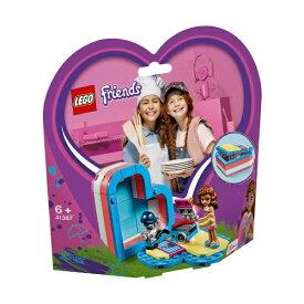 レゴ フレンズ ハートの小物入れ オリビアのビーチバカンス 41387【新品】 LEGO Friends 知育玩具 【宅配便のみ】