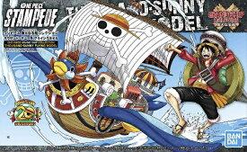 ワンピース 偉大なる船(グランドシップ)コレクション サウザンド・サニー号 フライングモデル【新品】 ONE PIECE プラモデル 【宅配便のみ】