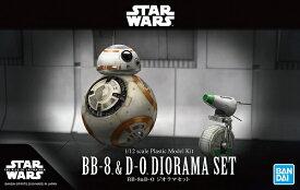 STAR WARS 1/12 BB-8&D-O ジオラマセット【新品】 スター・ウォーズ プラモデル 【宅配便のみ】