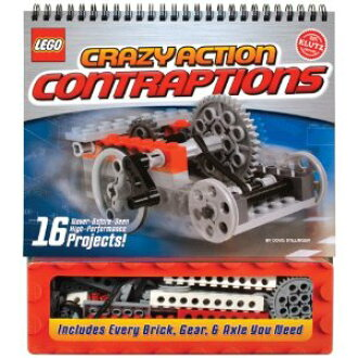 레고 테크닉 Lego Crazy Action Contraptions LEGO P16Sep15