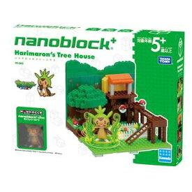 ナノブロックプラス ポケットモンスター ハリマロンのツリーハウス PP-002【新品】 nano block+ 【宅配便のみ】