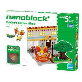 ナノブロックプラス ポケットモンスター フォッコのおしゃれなカフェ PP-003【新品】 nano block+ 【宅配便のみ】