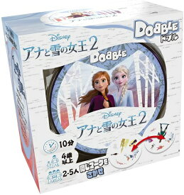 ドブル:アナと雪の女王2 日本語版【新品】 ボードゲーム アナログゲーム テーブルゲーム ボドゲ 【宅配便のみ】