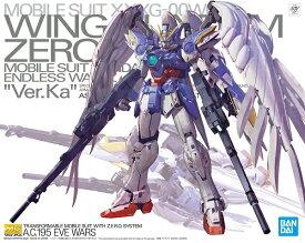 MG 1/100 XXXG-00W0 ウイングガンダムゼロ EW Ver.Ka (新機動戦記ガンダムW Endless Waltz)【新品】 ガンプラ マスターグレード プラモデル 【宅配便のみ】