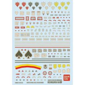 【メール便発送可】ガンダムデカール GD39 HGUC 1/144 ジオン軍MS用4【新品】 ガンプラ シール ステッカー