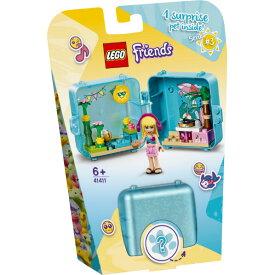 レゴ フレンズ キュービーズ - ステファニーの夏休み 41411【新品】 LEGO Friends 知育玩具 【宅配便のみ】