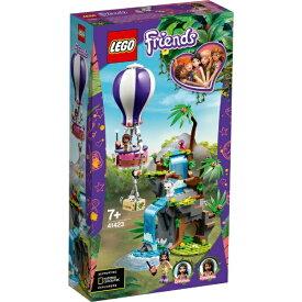 レゴ フレンズ ホワイトタイガーの熱気球ジャングルレスキュー 41423【新品】 LEGO Friends 知育玩具 【宅配便のみ】
