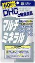 【DHC サプリメント】【メール便4個までOK】DHC マルチミネラル 60日分【特価!!DHC25】