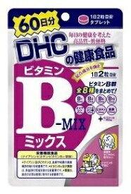 【DHC サプリメント】【メール便4個までOK】DHC ビタミンBミックス 60日分 【特価!!DHC25】