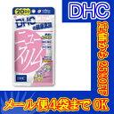 【メール便4個までOK】DHC ニュースリム 20日分 80粒 【特価!!DHC25】