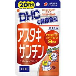 DHCアスタキサンチン