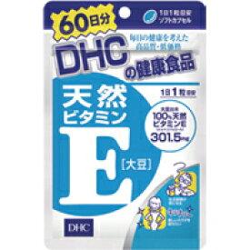 【DHC サプリメント】【メール便4個までOK】DHCサプリ ビタミンE 60日分 60粒 サプリメント【特価!!DHC25】