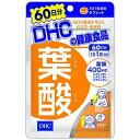 【メール便4個までOK】DHC 葉酸 60日分 ( 60粒 )【特価!!DHC25 】