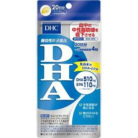 【メール便1便で合計4個までOK】DHC DHA 20日分【特価!!DHC25 】