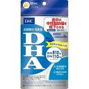 【お買い物マラソン】【メール便4個までOK】DHC DHA 60日分【特価!!DHC28 】