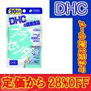 【お買い物マラソン】【メール便合計4袋までOK】DHC プラセンタ 20日分 60粒  [10,500円以上で送料無料・代引無料]…