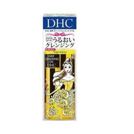 【アウトレット】【数量限定】DHC薬用ディープクレンジングオイル 『ベル』150ml【パッケージすれあり】