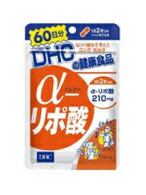 【メール便4個までOK】DHC[サプリ/サプリメント]αリポ酸 60日分【特価!!DHC25】