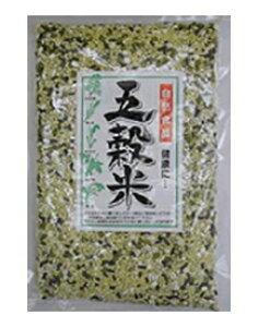 雑穀 五穀米 450g お得な5個セット